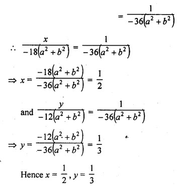 rd-sharma-class-10-solutions-chapter-3-pair-of-linear-equations-in-two-variables-ex-3-4-24.1