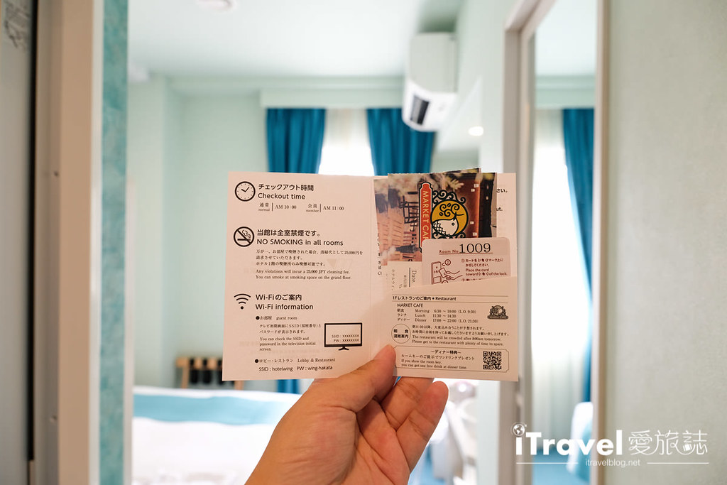 Hotel Wing International Select Hakata Ekimae (48)