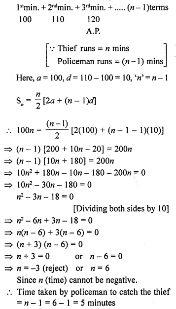 rd-sharma-class-10-solutions-chapter-5-arithmetic-progressions-ex-5-6-58