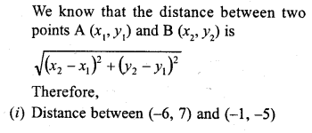 rd-sharma-class-10-solutions-chapter-6-co-ordinate-geometry-ex-6-2-1
