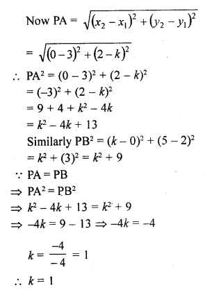 rd-sharma-class-10-solutions-chapter-6-co-ordinate-geometry-ex-6-2-24