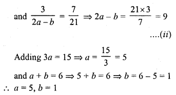 rd-sharma-class-10-solutions-chapter-3-pair-of-linear-equations-in-two-variables-mcqs-5.1