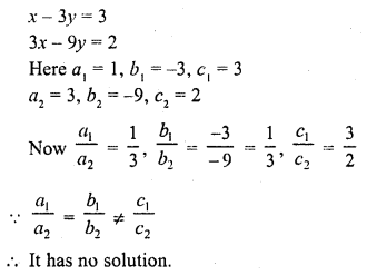 rd-sharma-class-10-solutions-chapter-3-pair-of-linear-equations-in-two-variables-ex-3-5-1