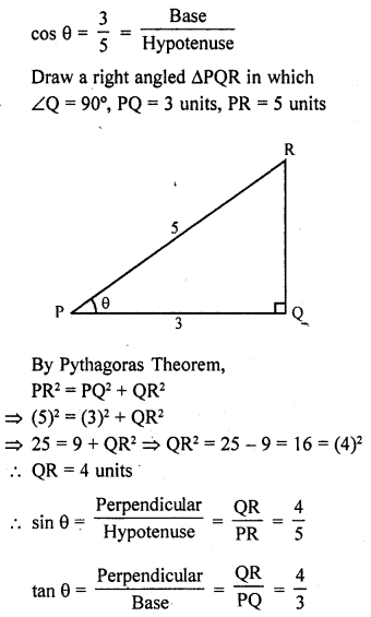 rd-sharma-class-10-solutions-chapter-10-trigonometric-ratios-ex-10-1-s19