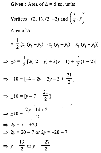 rd-sharma-class-10-solutions-chapter-6-co-ordinate-geometry-ex-6-5-22