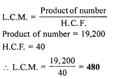 selina-concise-mathematics-class-6-icse-solutions-hcf-and-lcm-C-5