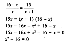 rd-sharma-class-10-solutions-chapter-4-quadratic-equations-ex-4-3-21.1