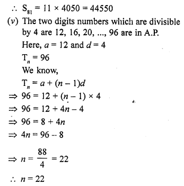 rd-sharma-class-10-solutions-chapter-5-arithmetic-progressions-ex-5-6-12.5