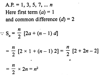 rd-sharma-class-10-solutions-chapter-5-arithmetic-progressions-ex-5-6-49