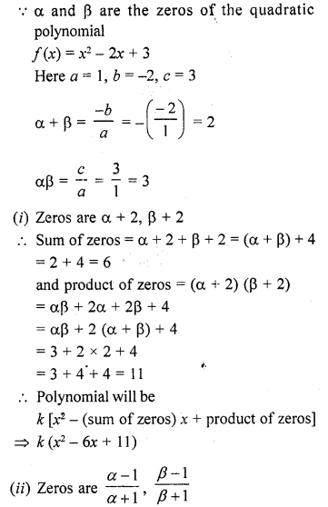 rd-sharma-class-10-solutions-chapter-2-polynomials-ex-2-1-20