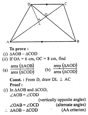 rd-sharma-class-10-solutions-chapter-7-triangles-ex-7-6-20.1