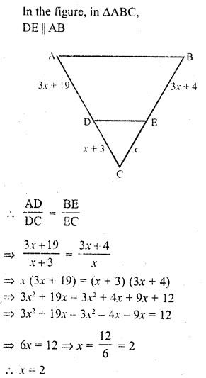rd-sharma-class-10-solutions-chapter-7-triangles-revision-exercise-2.1