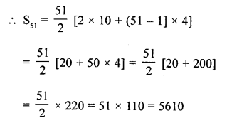 rd-sharma-class-10-solutions-chapter-5-arithmetic-progressions-ex-5-6-21.1
