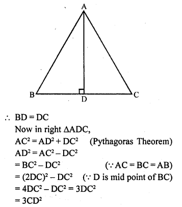 rd-sharma-class-10-solutions-chapter-7-triangles-mcqs-14