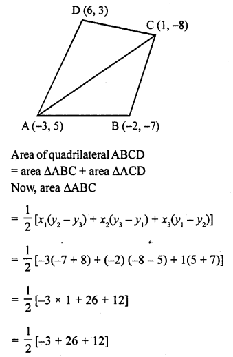 rd-sharma-class-10-solutions-chapter-6-co-ordinate-geometry-ex-6-5-10
