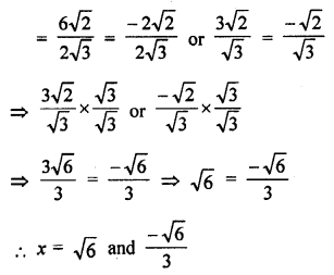 rd-sharma-class-10-solutions-chapter-4-quadratic-equations-ex-4-3-38.2