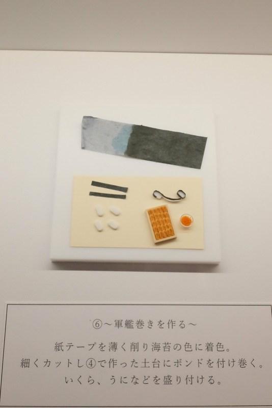 How to make miniature Sushi 08