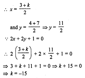 rd-sharma-class-10-solutions-chapter-6-co-ordinate-geometry-ex-6-3-12