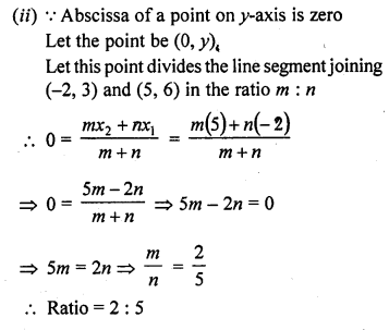 rd-sharma-class-10-solutions-chapter-6-co-ordinate-geometry-ex-6-3-14.1