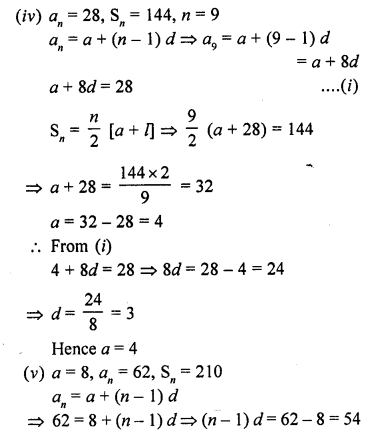 rd-sharma-class-10-solutions-chapter-5-arithmetic-progressions-ex-5-6-56.2