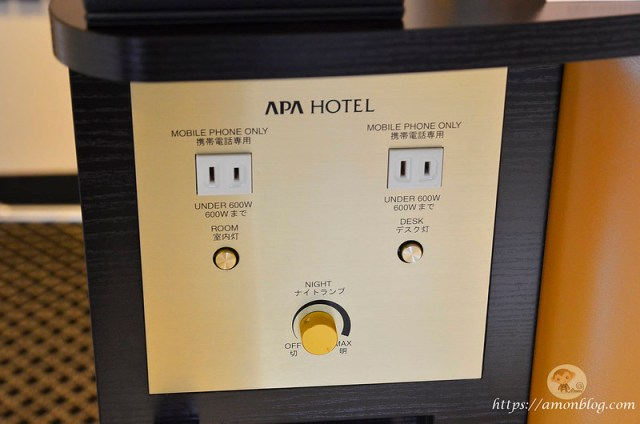 APA飯店上野站前-14