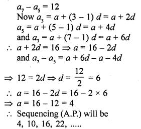 rd-sharma-class-10-solutions-chapter-5-arithmetic-progressions-ex-5-4-24