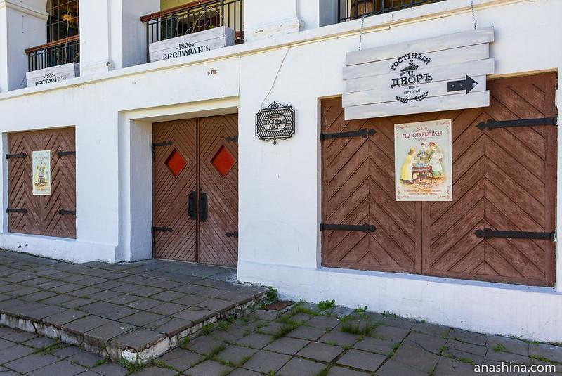 """Ресторан """"Гостиный двор"""" в Торговых рядах, Суздаль"""