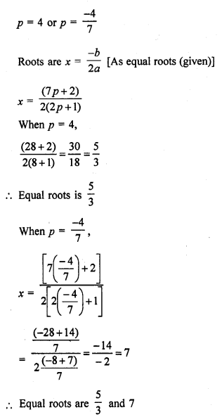 rd-sharma-class-10-solutions-chapter-4-quadratic-equations-ex-4-6-10.1