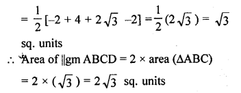 rd-sharma-class-10-solutions-chapter-6-co-ordinate-geometry-ex-6-5-29.1