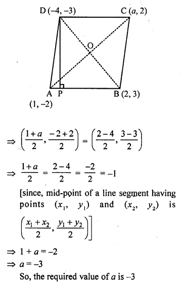 rd-sharma-class-10-solutions-chapter-6-co-ordinate-geometry-ex-6-5-33