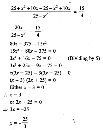 rd-sharma-class-10-solutions-chapter-4-quadratic-equations-ex-4-3-32.2