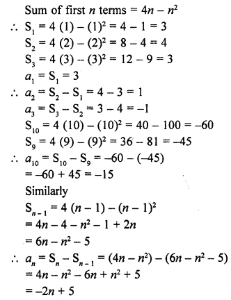 rd-sharma-class-10-solutions-chapter-5-arithmetic-progressions-ex-5-6-45
