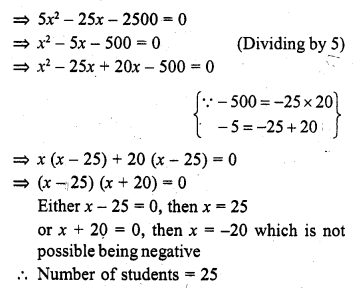 Class 10 RD Sharma Solutions Chapter 8 Quadratic Equations