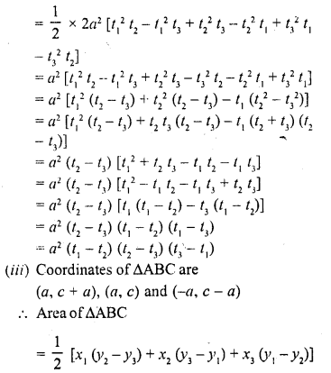 rd-sharma-class-10-solutions-chapter-6-co-ordinate-geometry-ex-6-5-1.1