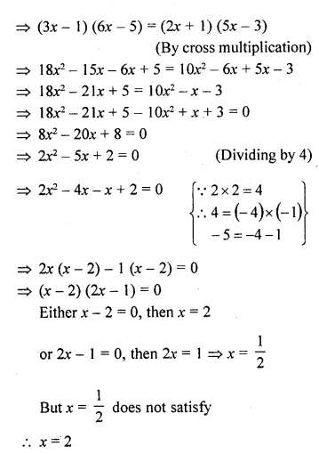 rd-sharma-class-10-solutions-chapter-7-triangles-ex-7-4-1.5