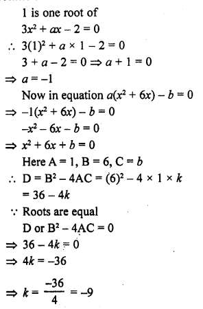 rd-sharma-class-10-solutions-chapter-4-quadratic-equations-ex-4-6-13