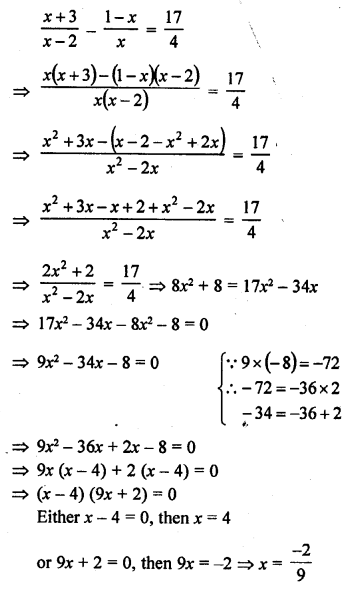 rd-sharma-class-10-solutions-chapter-4-quadratic-equations-ex-4-3-24.1