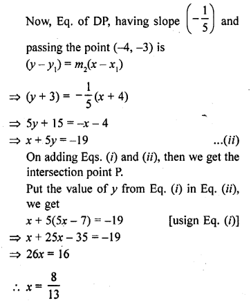rd-sharma-class-10-solutions-chapter-6-co-ordinate-geometry-ex-6-5-33.2