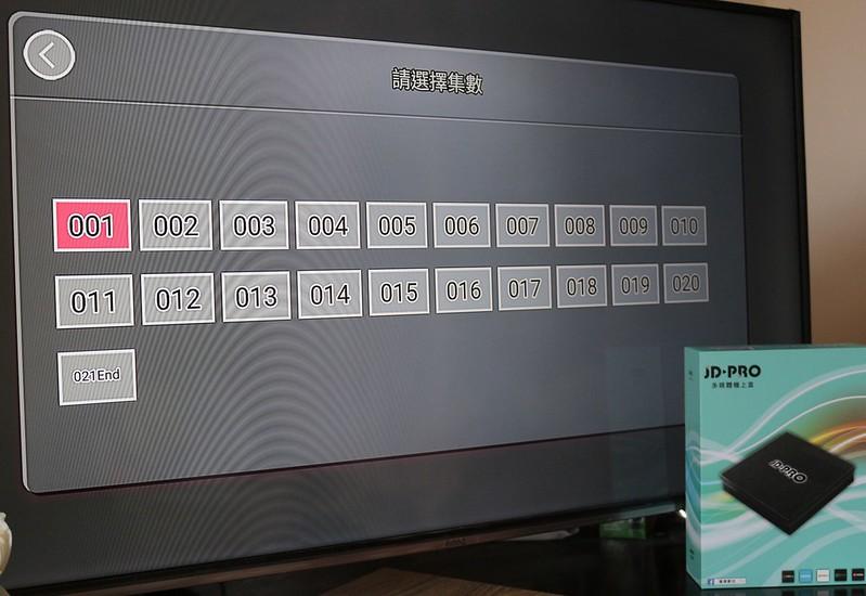 [數位機上盒]嘉德數位JD-PRO 雲寶盒:全方位視聽享受讓我愛上宅在家的感覺!輕薄好收納。安裝簡單的電視 ...