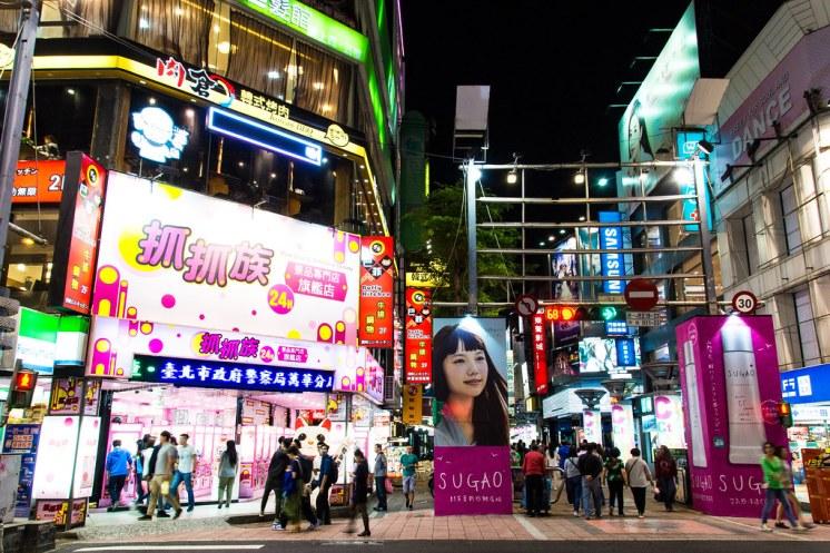 Lust-4-Life Taiwan Reiseblog travel blog Taipei-8