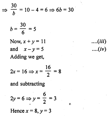 rd-sharma-class-10-solutions-chapter-3-pair-of-linear-equations-in-two-variables-ex-3-3-38.3