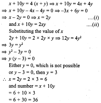 rd-sharma-class-10-solutions-chapter-3-pair-of-linear-equations-in-two-variables-ex-3-7-11