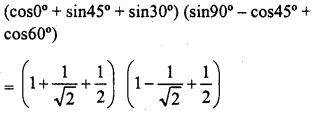rd-sharma-class-10-solutions-chapter-10-trigonometric-ratios-ex-10-2-s13
