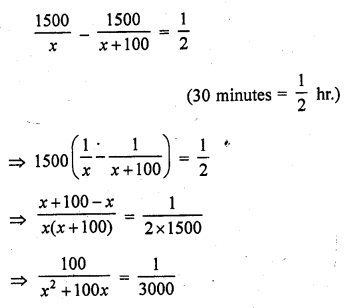 rd-sharma-class-10-solutions-chapter-4-quadratic-equations-ex-4-8-13