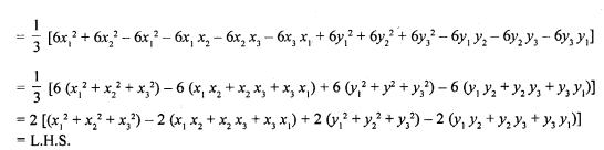rd-sharma-class-10-solutions-chapter-6-co-ordinate-geometry-ex-6-4-9.2