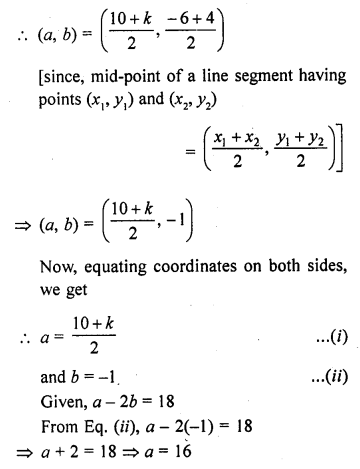 rd-sharma-class-10-solutions-chapter-6-co-ordinate-geometry-ex-6-3-6