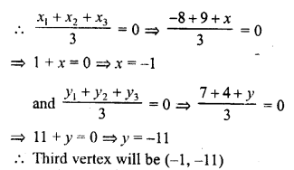 rd-sharma-class-10-solutions-chapter-6-co-ordinate-geometry-vsaqs-13