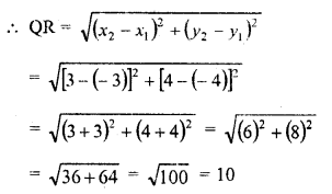 rd-sharma-class-10-solutions-chapter-6-co-ordinate-geometry-vsaqs-15