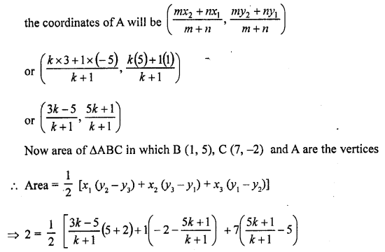 rd-sharma-class-10-solutions-chapter-6-co-ordinate-geometry-ex-6-5-24