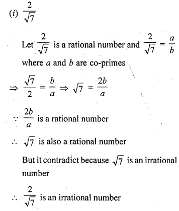rd-sharma-class-10-solutions-chapter-1-real-numbers-ex-1-5-2